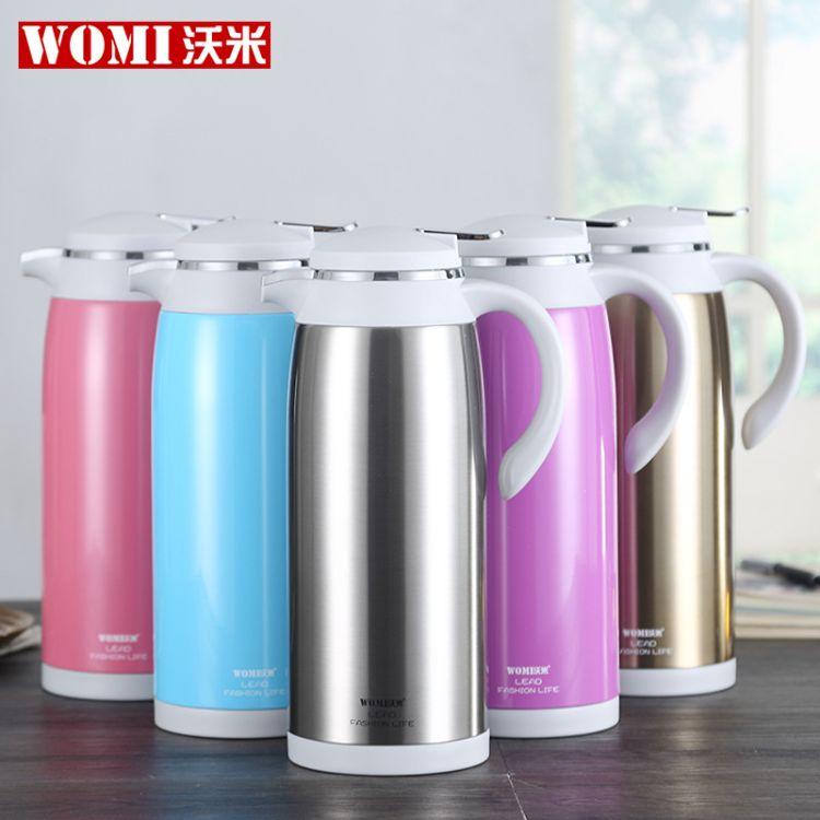 WOMI沃米保温壶家用 热水瓶玻璃内胆不锈钢保温瓶暖 水瓶暖壶