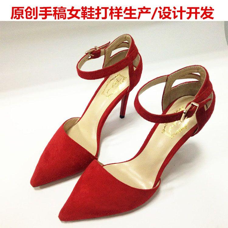原创手稿女鞋打样生产代工皮鞋加工高端定制定做OEM贴牌代加工
