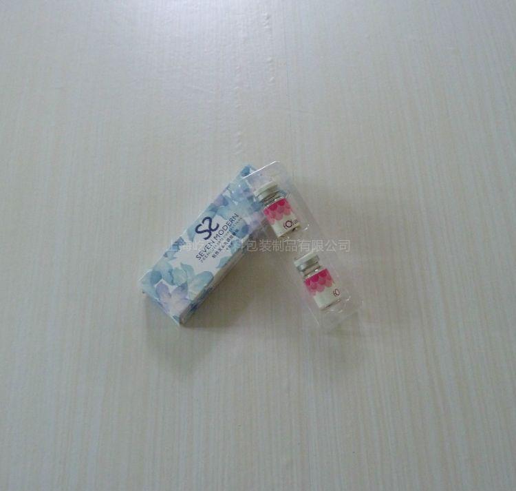 一次性美瞳盒瓶装美瞳盒美瞳塑料盒隐形眼镜吸塑盒美瞳透明塑料盒