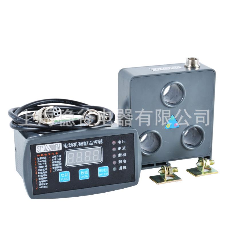 上海稳谷  电动机数显保护器电动机智能监控器综合保护装置控制器厂销