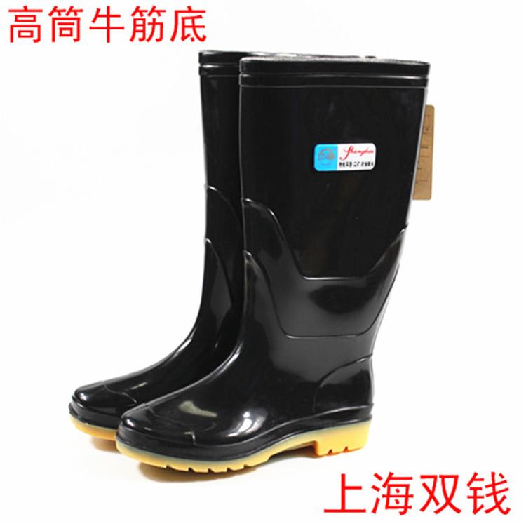 双钱高筒雨鞋雨靴套鞋水鞋中筒警雨靴牛筋底厂家直销