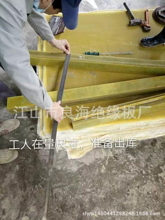 耐高温环氧板FR4阻燃绝缘板 黄色环氧树脂板 厂家生产加工绝缘板