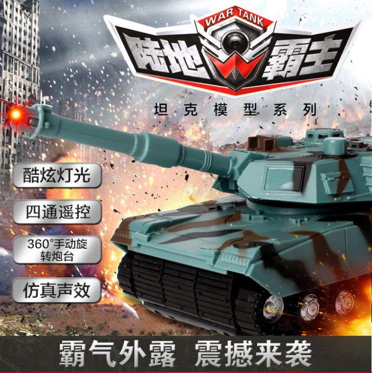 儿童电动模型充电遥控坦克 360°手动旋转炮台音乐发光坦克车玩具
