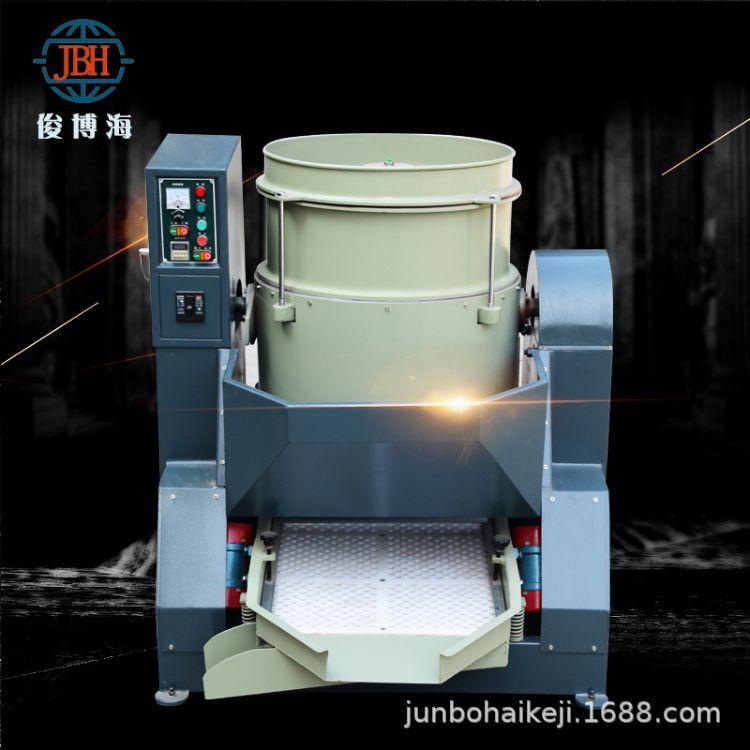 广东厂家批发150升自动分选水流机涡流机研磨机研磨光饰机