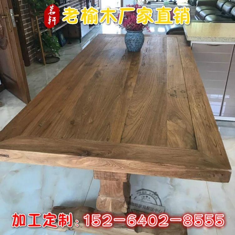 风化老榆木门板实木板 旧门板 桌面吧台板 老茶桌 怀旧老木头桌子