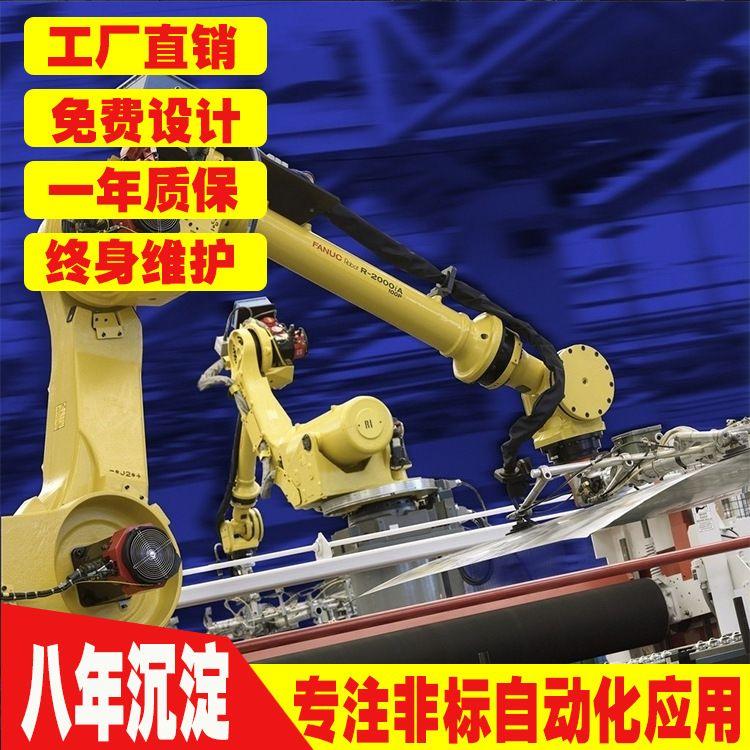 自动抛光机器人厂家直销免费设计焊接打磨机器人自动化设备
