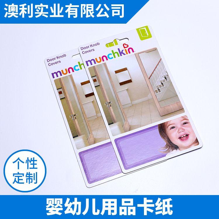 婴幼儿用品卡纸坑盒 包装盒设计定制制作 厂家直销 厂家热销