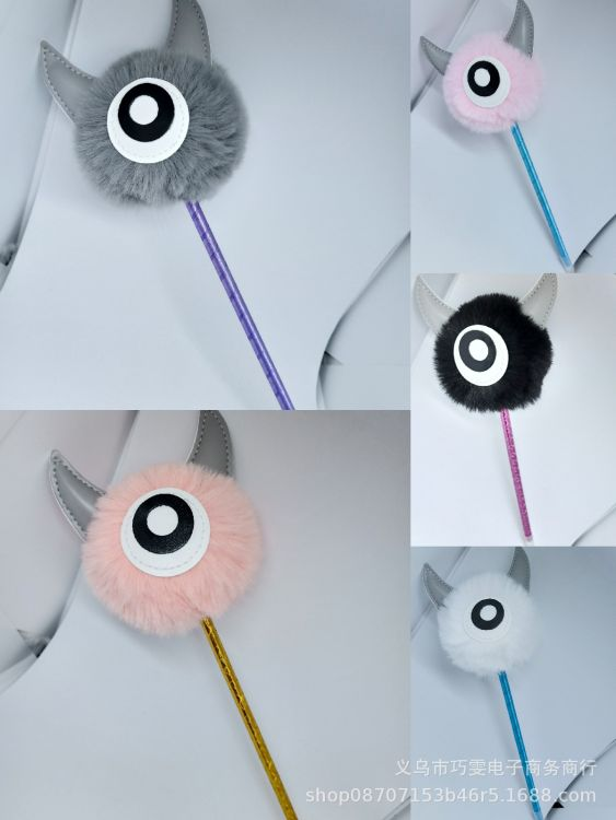 pu卡通牛角毛球圆珠笔 中小学创意圆珠笔 创意礼品牛角毛球笔批发