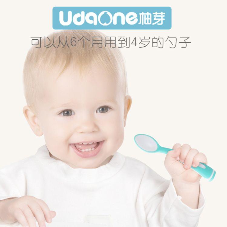 母婴餐具柚芽宝宝训练勺可站立婴儿勺子 创意时尚儿童餐具卡通吃饭勺批发