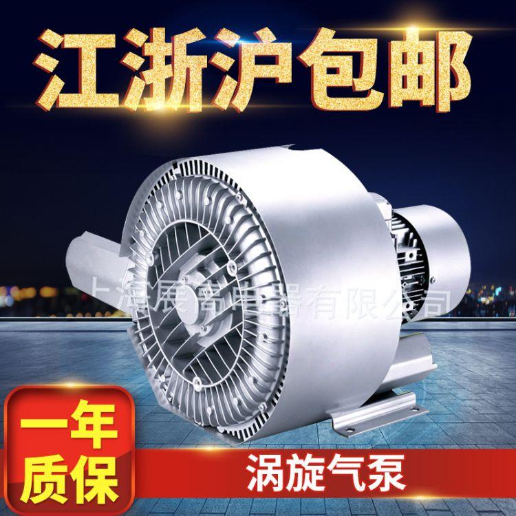 展高-2RB 820 H27气环真空泵 高端漩涡气泵 高压气环真空泵批发供应