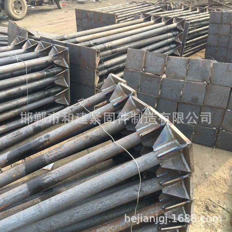 供应 焊板型地脚螺栓 钢结构本色地脚螺栓 建筑地脚螺栓 预埋件