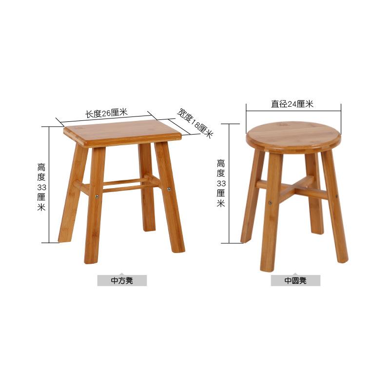 楠竹小凳子 时尚创意小板凳实木沙发凳方凳 家用矮凳圆凳小木凳