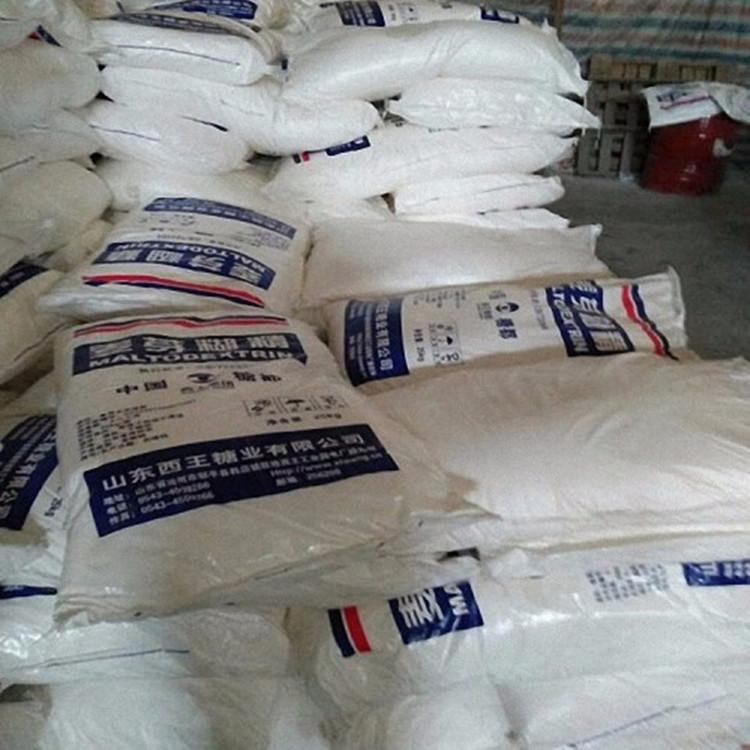 厂家直销食品级西王麦芽糊精 乳化剂增稠剂 全溶性有优质麦芽糊精