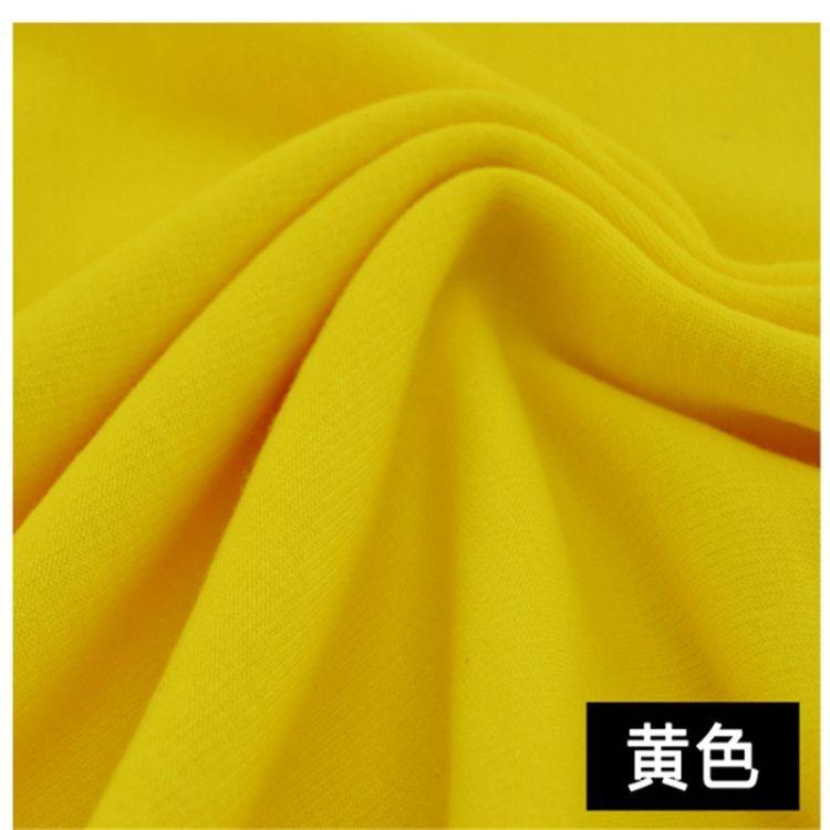 厂家直销全棉不倒绒加厚布料 新款男女保暖内衣超柔不倒绒面料