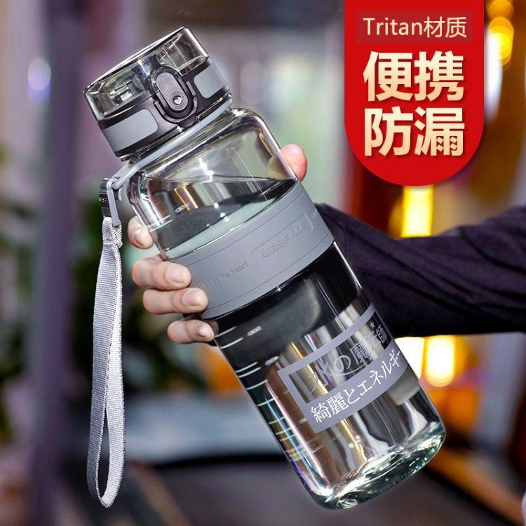 优之魔法师水杯负离子健身户外运动水壶水杯便携学生杯子礼品定制