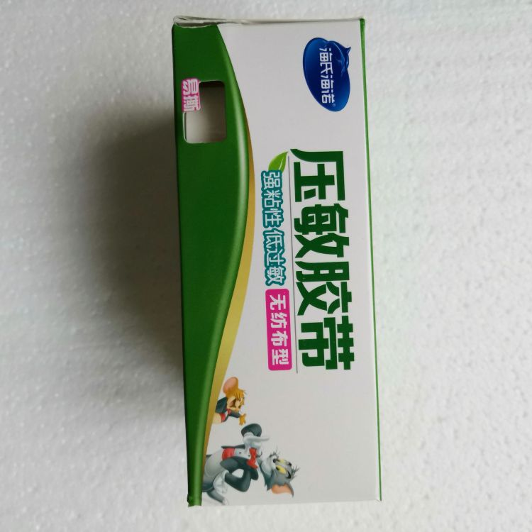海氏海诺医用胶带压敏胶带无纺布型1.25*910cm*24卷一盒胶布