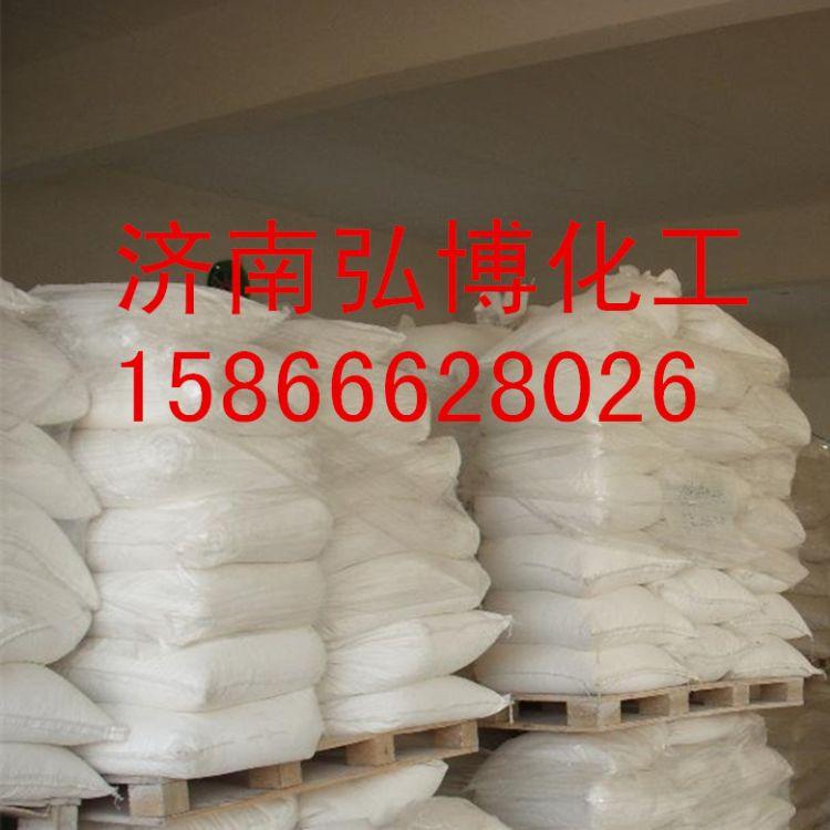 厂家供应 硫氰酸钠 工业级硫氰酸钠 印染专用硫氰酸钠