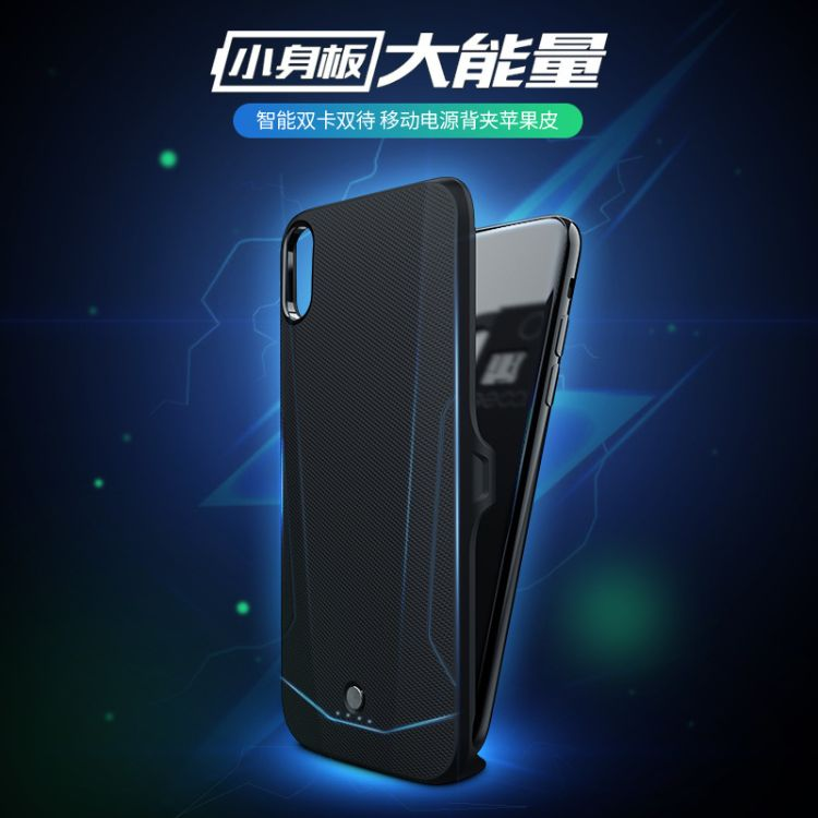 双卡双待手机背夹2SIM隐形背夹 智能手机保护壳 厂家直销