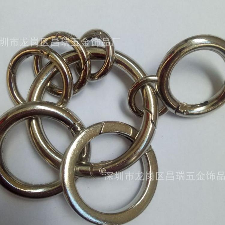 昌瑞厂家直销锌合金圆形登山扣 弹簧圈 圆圈 箱包扣