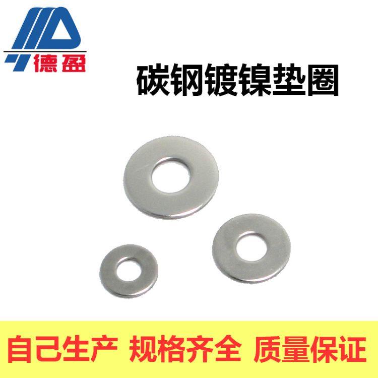 工业铝型材配件 碳钢镀镍 创盈平垫片m5 M6 M8 垫圈铝型材配件
