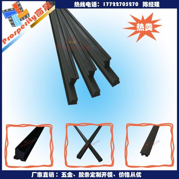 8.6*3.5磁条 纱窗专用 强力吸力磁条