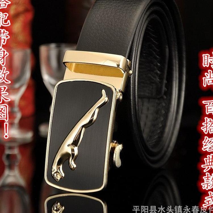 4.0厂家直销男士皮带扣腰带扣头爆款合金激光扣头捷豹扣自动扣