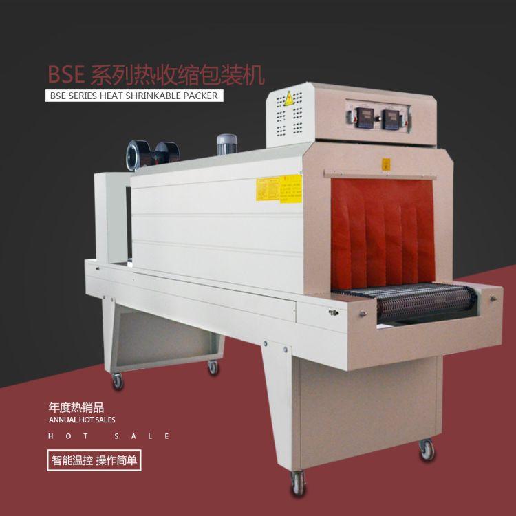啤酒饮料五金洗衣液矿泉水玻璃水喷气大型纸箱热收缩包装机收缩机