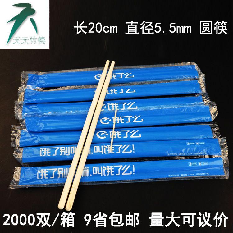 天天竹筷 一次性筷子 外卖竹筷子 一次性竹筷
