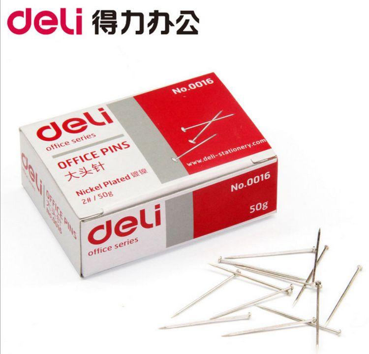 得力文具 deli 0016 办公用品 大头针 大头钉 镀镍大头针 50g/盒