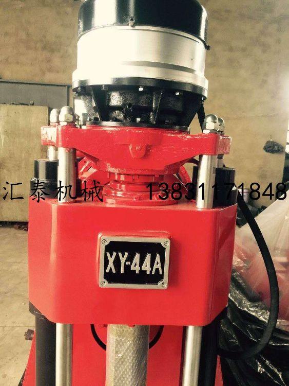 北探XY-44A型千米钻机厂家-千米钻机勘察钻机批发