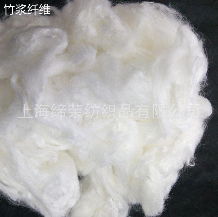 供应高品质竹浆纤维