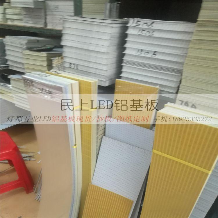 T5T8灯管玻纤板,LED日光灯线路板,1.2m白玻纤黄玻纤板材可选