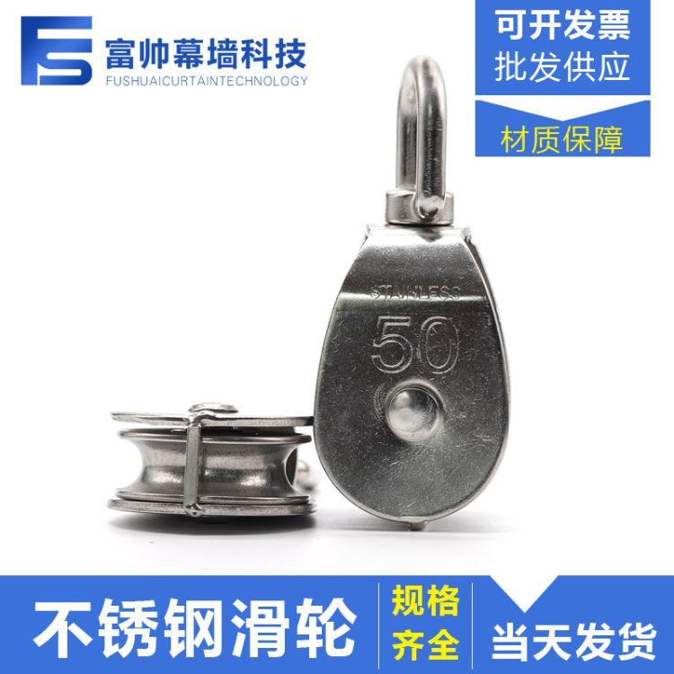 304不锈钢滑轮单滑轮双滑轮起重滑轮定滑轮牵引滑轮M15-M100