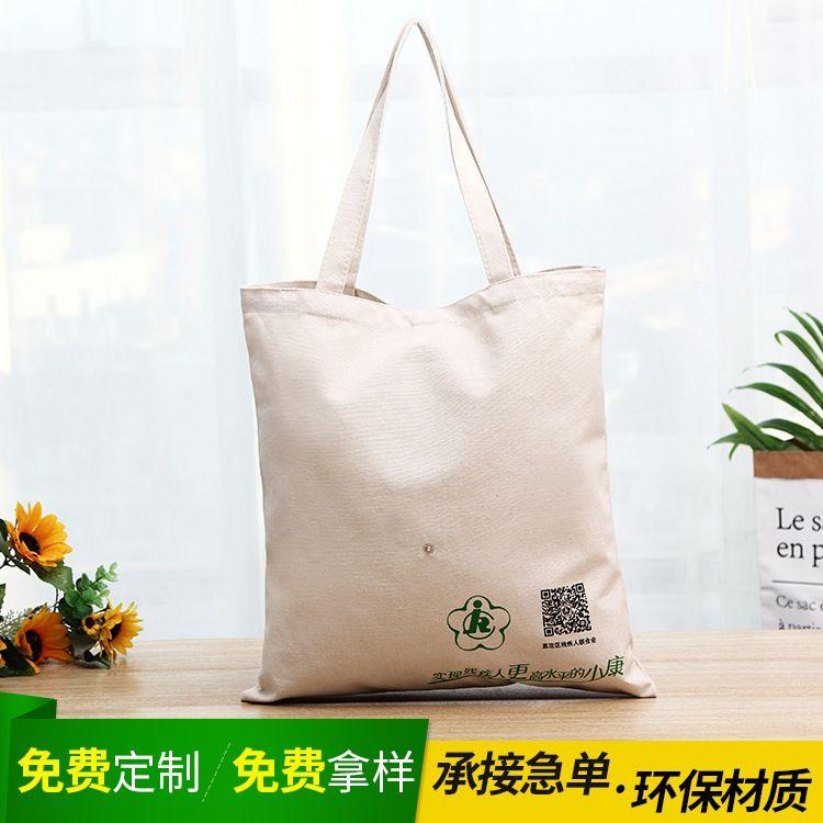 环保袋定制-无纺布袋子定做-手提袋订做广告购物批发可印刷LOGO