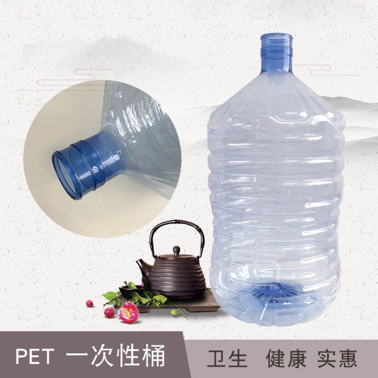 厂家直销食品级PET15L一次性塑料家用饮水机桶 水机桶 矿泉水桶