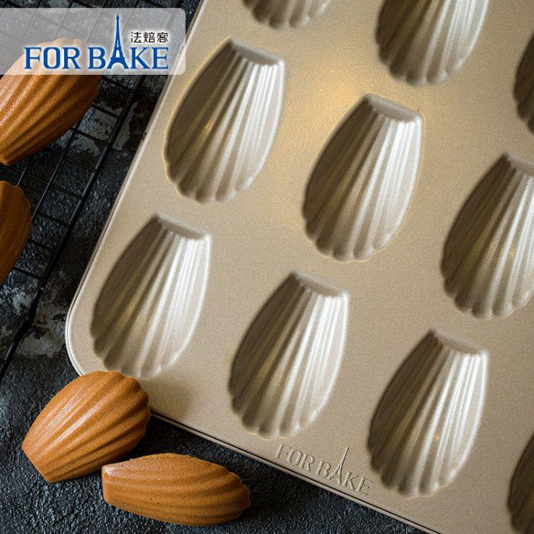 法焙客家用金色不沾12连玛德琳贝壳蛋糕模不粘烤盘烘焙模具烤箱用