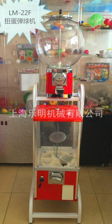 一元弹力球机糖果机扭蛋机组合LM22F厂家直销正品保证厂家供应