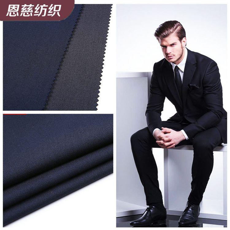 厂家供应斜纹西装哔叽布 西服休闲服装礼服套装用布批发
