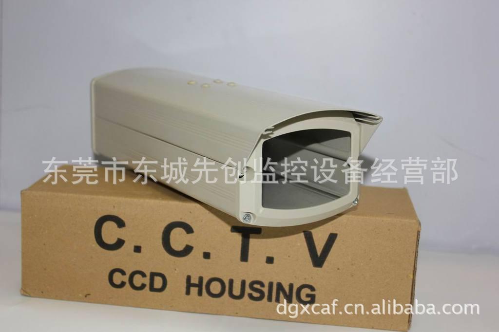 101室内监控护罩-摄像机护罩-豪华铝合金室内护罩-监控防尘护罩