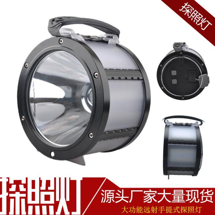 多功能探照灯户外强光照明灯充电式大功率远射手提灯应急灯探照灯