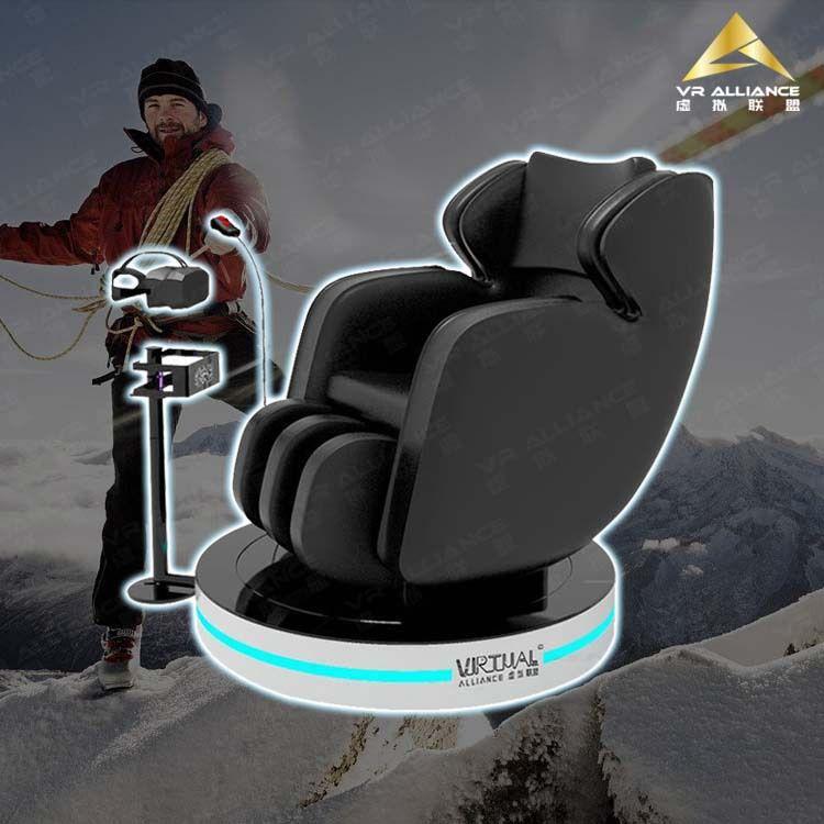 VR虚拟现实共享按摩椅 体验馆体感游戏一体机设备 电影院VR按摩椅