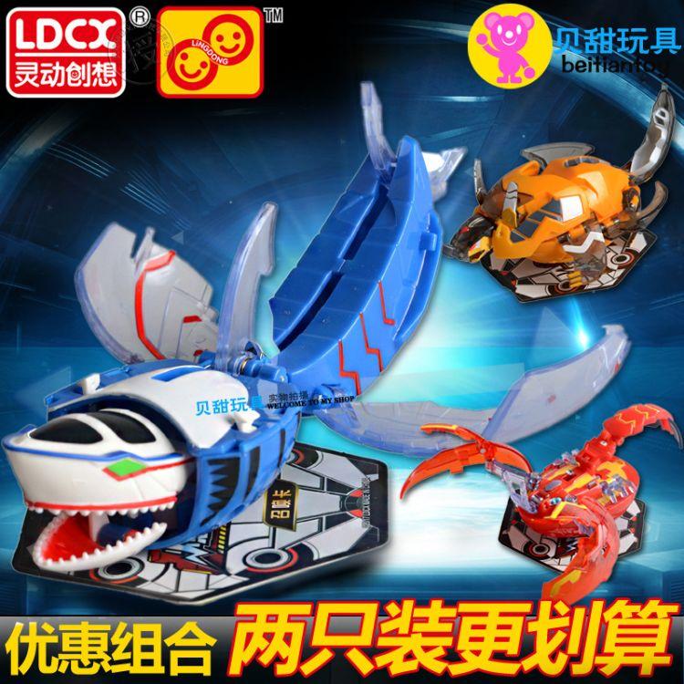 正版灵动爆兽猎人玩具男孩神奇爆裂龙蛋暴兽猎人2变形暴兽瘦恐龙