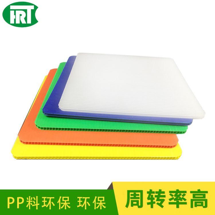 宏瑞通 PP中空板 塑料瓦楞板 4mm塑料萬通板 蜂窩板PP板