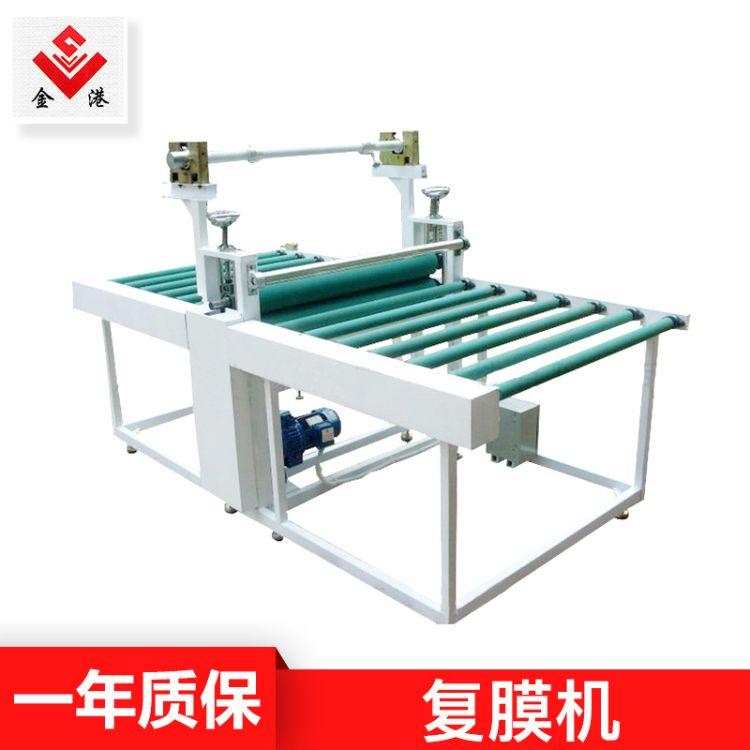 【金港】半自动彩晶玻璃复膜机 平板复膜机供应