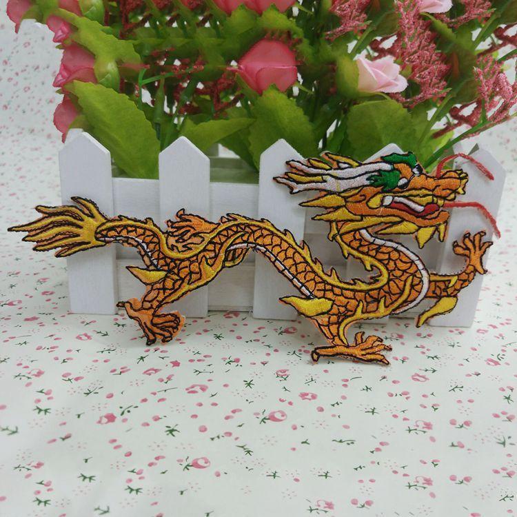【厂家供应】中国龙刺绣布贴 双龙成对补丁贴 中华传统图案背胶贴
