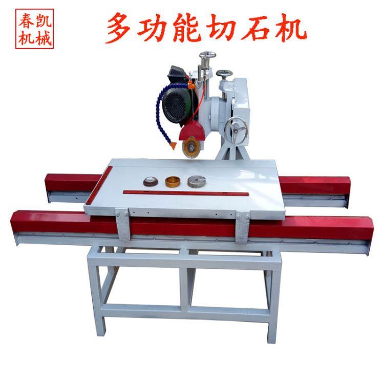 台式全自动切石机 多功能瓷砖切割机 大理石石材切割机