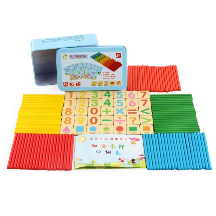 磁性铁盒装数字棒算术字数数棒幼儿园小学数学早教木制益智力玩具