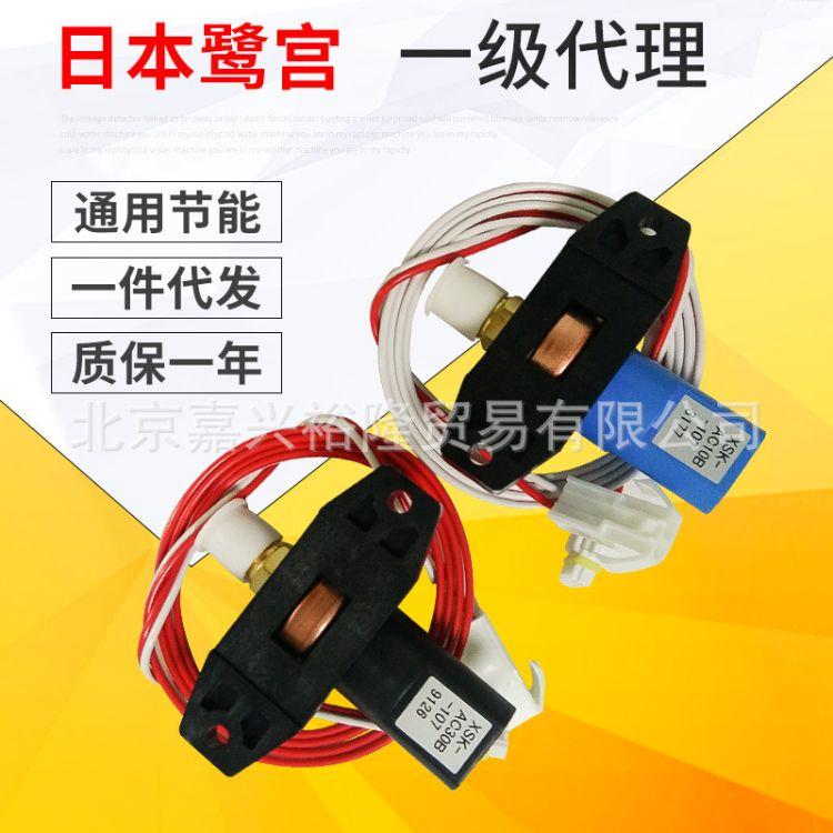 日本鹭宫压力传感器XSK-AC10B-107型压力传感器通用节能硅片传感