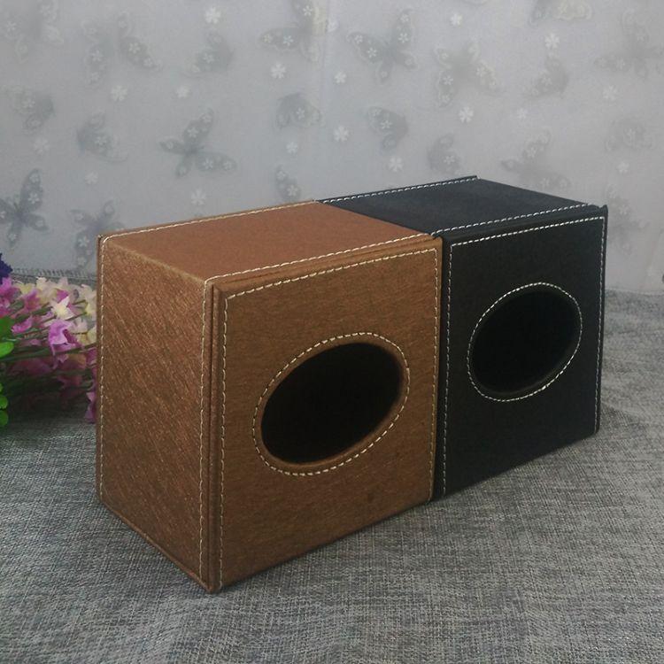 12.5*12.5cm正方形餐厅抽纸套酒店纸巾盒pu皮质车用抽纸盒