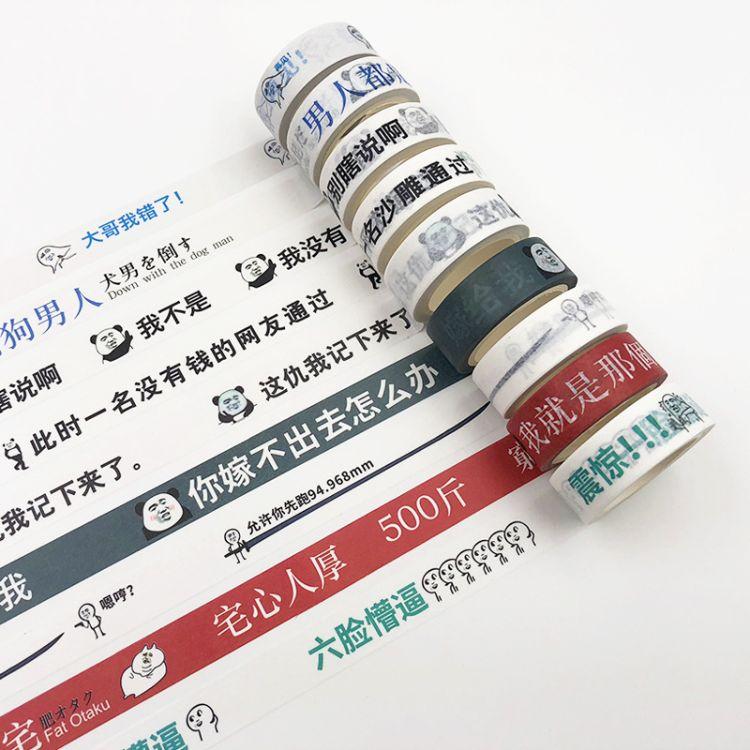 原创人物古风文艺彩色小清新和纸胶带diy手账本日记装饰贴纸素材
